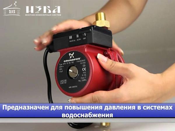 монтаж отопления в Домодедово